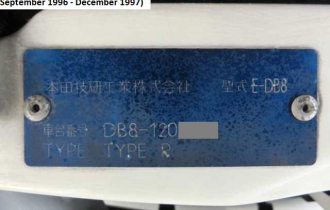 Sedan chassis plate 6 db8.jpg