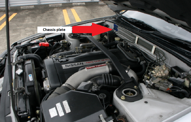 Silver Nissan GTR R32 V-Spec II 1994 engine bay VIN number locatrion.png