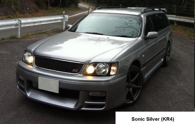 Sonic Silver 260RS.jpg