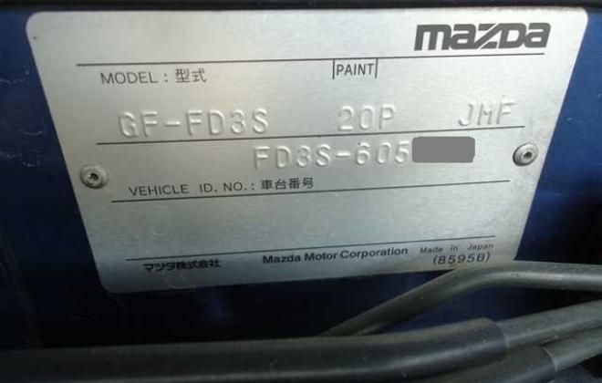 Spirit R chassis plate Mazda RX-7 Spirit R.jpg