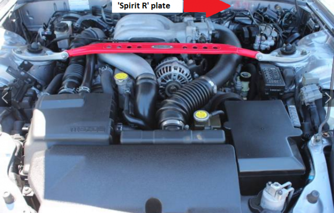 Spirit R plate location Mazda RX-7 Spirit R.png