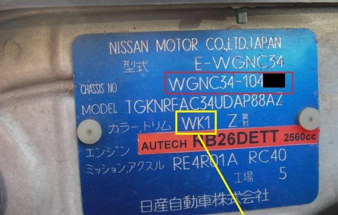 Stagea paint code location.jpg
