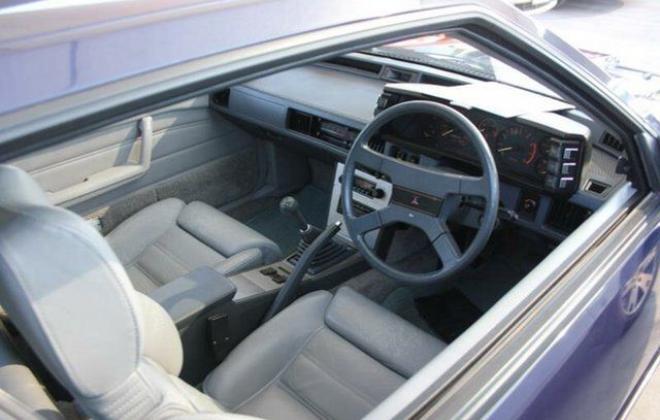 Starion 1982 GSR Turbo interior leather (2).JPG
