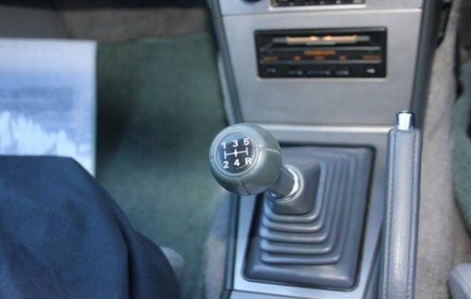 Starion 1982 GSR Turbo interior leather (8).JPG