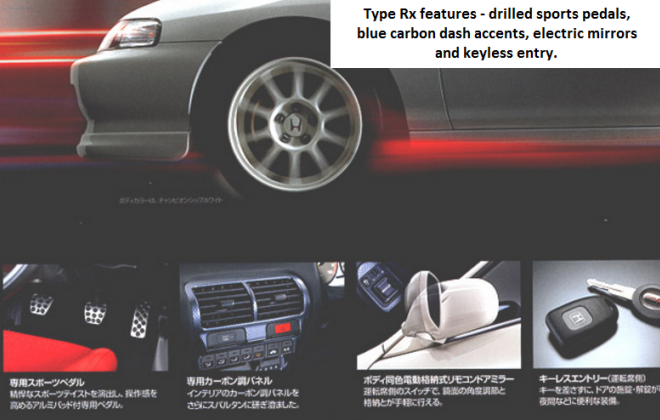 Type Rx Japanese brochure.png