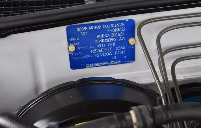 V-Spec 1 GTR R32 VIN plate chassis number.jpg