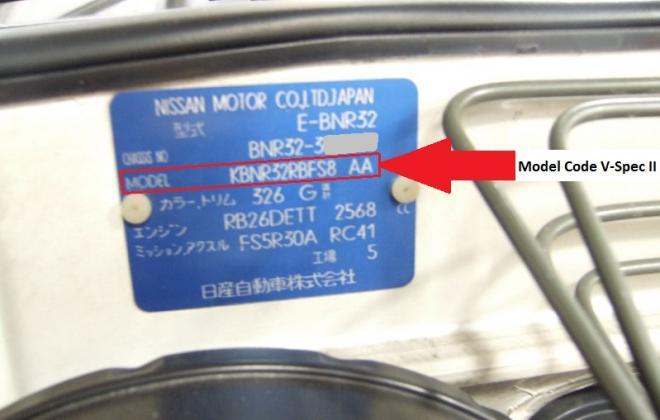 V-Spec II Model Number on chassis plate R32 GTR.jpg