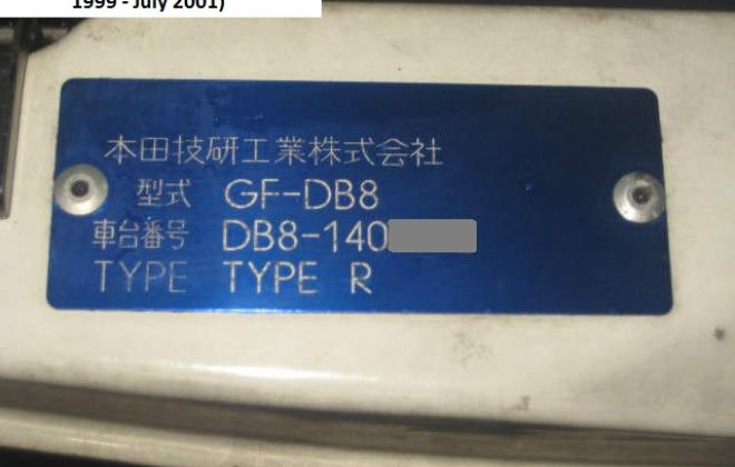 Very late Chassis plate DB8.JPG