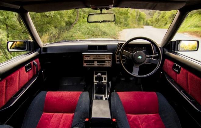 inerior 1 RSX Turbo C coupe skyline.jpg