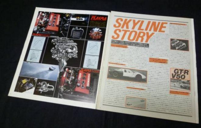 magazine article 2 DR30 RSx Turbo C.png